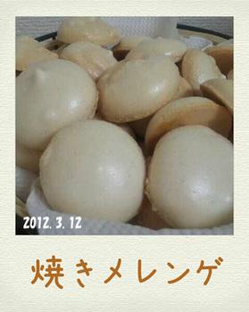 2012312155120.jpg_blog.jpg