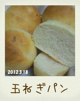 20123181643.jpg_blog.jpg