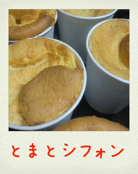 2012323119.jpg_blog.jpg
