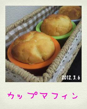 20123616317.jpg_blog.jpg