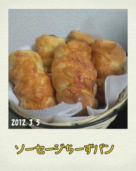 2012362124.jpg_blog.jpg