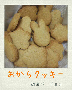 201237205455.jpg_blog.jpg
