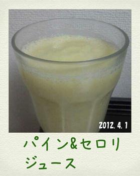 201242181822.jpg_blog.jpg
