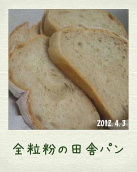 201243223851.jpg_blog.jpg