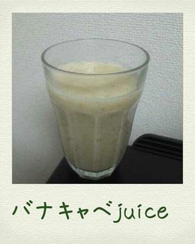 201243224127.jpg_blog.jpg
